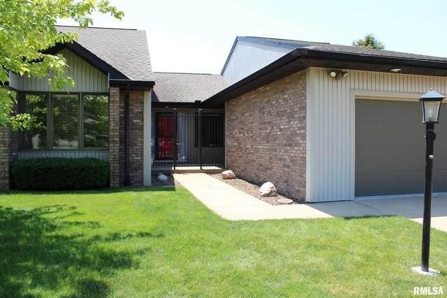 7605 N Melissa Lane, Peoria, IL 61614 (#PA1225756) :: RE/MAX Professionals