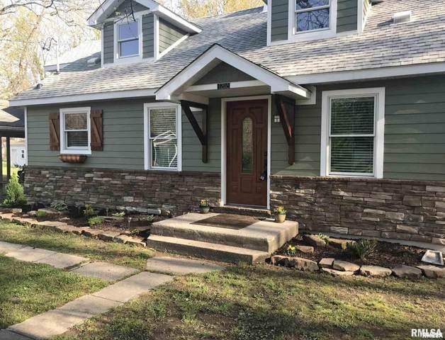 1202 W North Street, Carbondale, IL 62901 (#QC4222771) :: RE/MAX Professionals