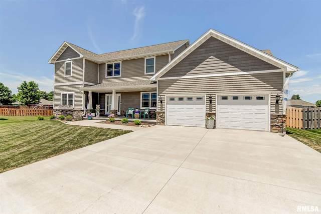 105 Kodiak Drive, Chatham, IL 62629 (#CA1007738) :: Kathy Garst Sales Team