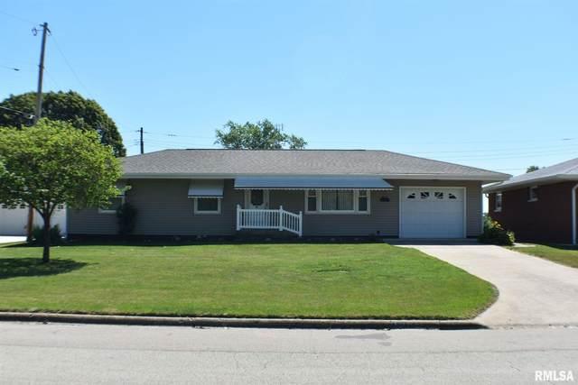 1015 Lawrence Drive, Canton, IL 61520 (#PA1226140) :: RE/MAX Preferred Choice