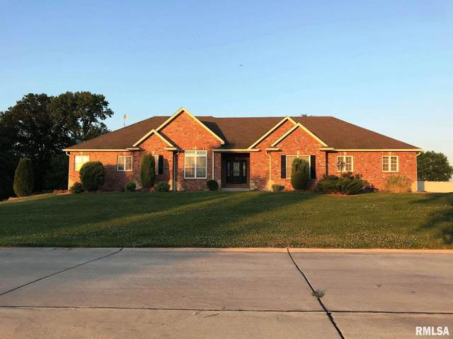 212 Tyler Drive, Troy, IL 62294 (#CA1008065) :: RE/MAX Preferred Choice