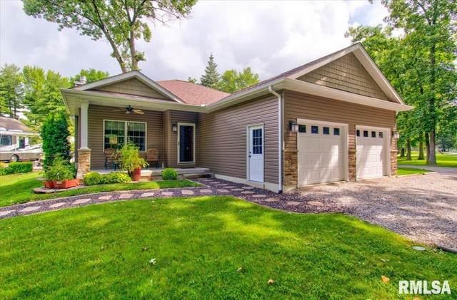 30381 Cedar Lane, Girard, IL 62640 (#CA1008332) :: Kathy Garst Sales Team