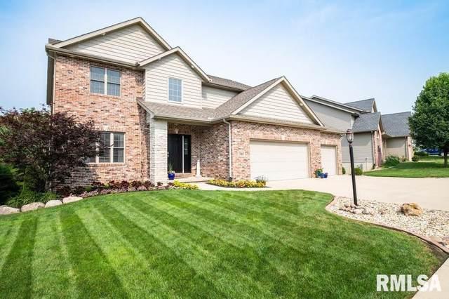 7007 N Ironwood Drive, Edwards, IL 61528 (#PA1226727) :: RE/MAX Professionals
