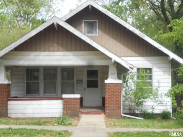 709 S Randolph Street, Macomb, IL 61455 (#PA1226806) :: RE/MAX Professionals