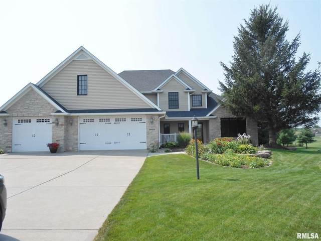 10921 156TH Street, Davenport, IA 52804 (#QC4224524) :: Paramount Homes QC