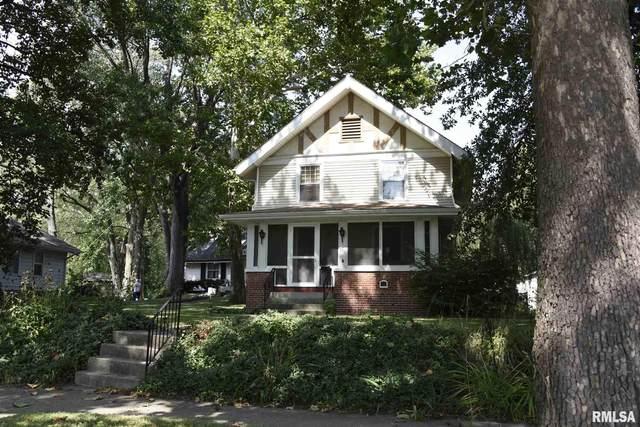 915 Bryn Mawr Boulevard, Springfield, IL 62703 (#CA1009105) :: Paramount Homes QC