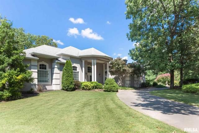 1120 Grand Oak Drive, Carbondale, IL 62902 (#QC4225390) :: Paramount Homes QC
