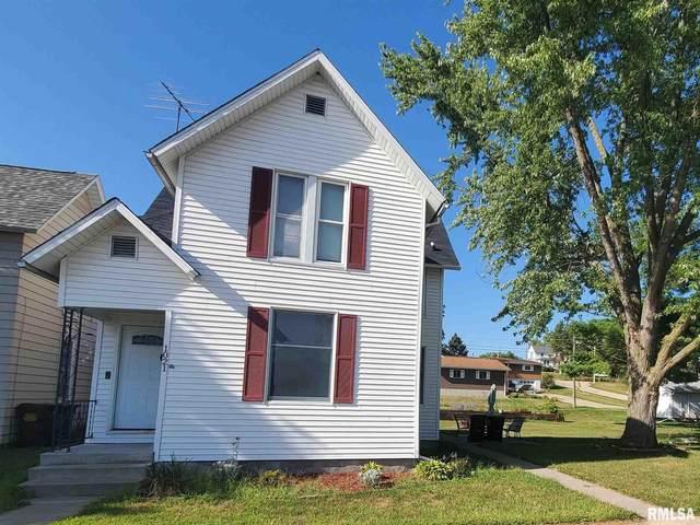 1021 13TH Avenue, Fulton, IL 61252 (#QC4225646) :: Paramount Homes QC