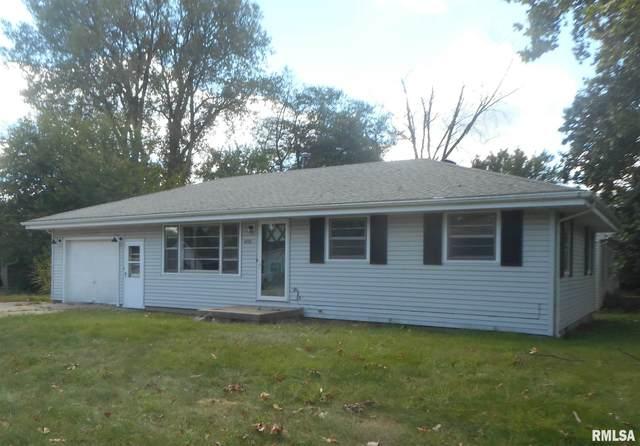4005 Chalmers Avenue, Bartonville, IL 61607 (#PA1228841) :: RE/MAX Preferred Choice