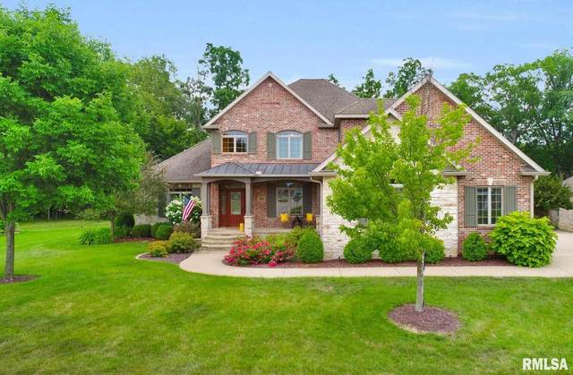 301 Brookstone Drive, East Peoria, IL 61611 (#PA1228906) :: RE/MAX Preferred Choice