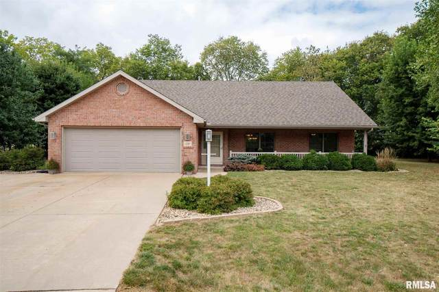 15207 N 7TH Street, Chillicothe, IL 61523 (#PA1228941) :: RE/MAX Preferred Choice
