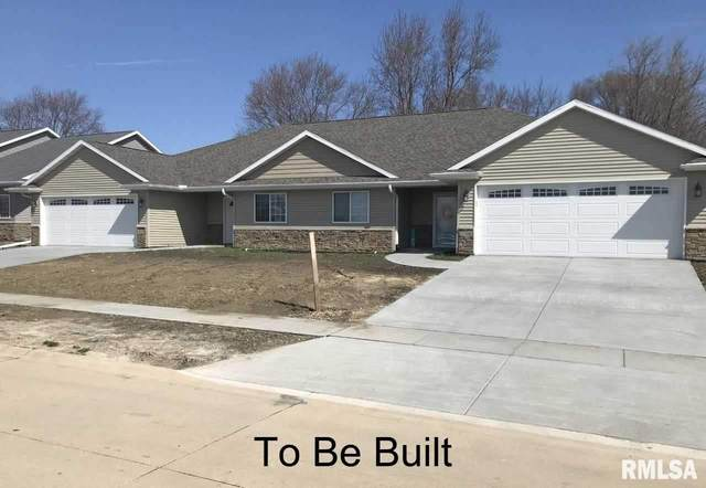 106 W Pinehurst Street, Eldridge, IA 52748 (#QC4191629) :: Killebrew - Real Estate Group