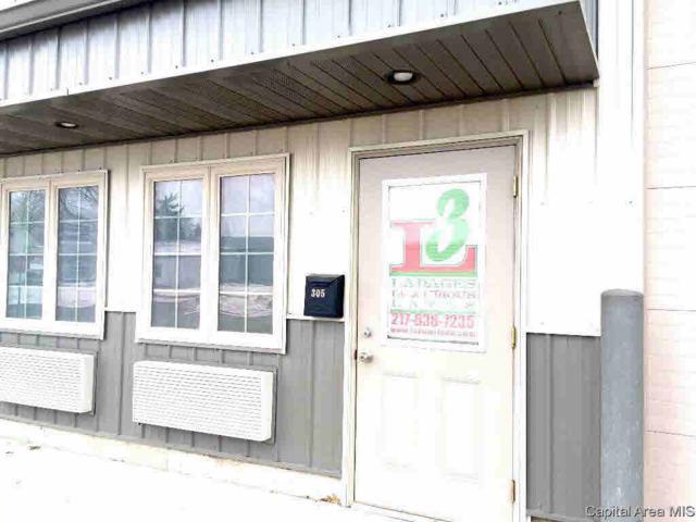 305 Williams Ln, Chatham, IL 62629 (#CA190009) :: Adam Merrick Real Estate
