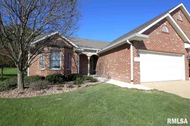 1933 W Courtside Drive, Peoria, IL 61614 (#PA1205211) :: Adam Merrick Real Estate