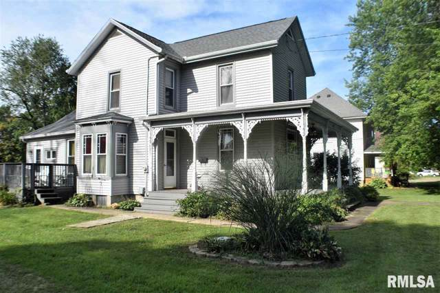 442 E Fulton Street, Farmington, IL 61531 (#PA1208215) :: Adam Merrick Real Estate