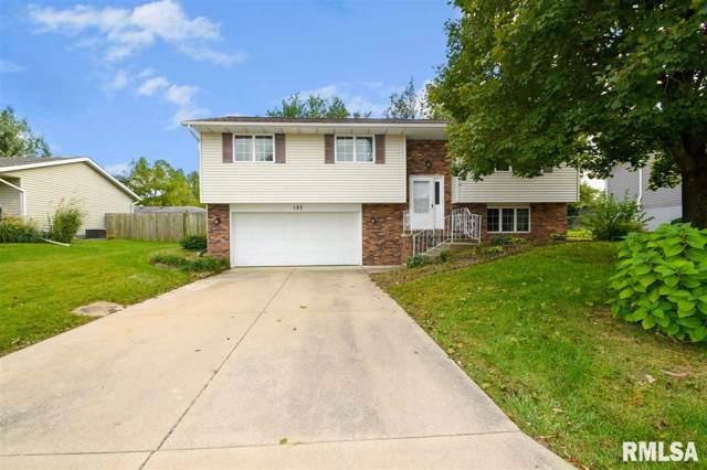125 Justice Drive, East Peoria, IL 61611 (#PA1209963) :: Adam Merrick Real Estate