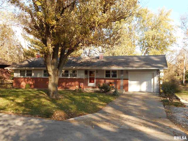 224 E Yeiser Street, Macomb, IL 61455 (#PA1210402) :: Adam Merrick Real Estate