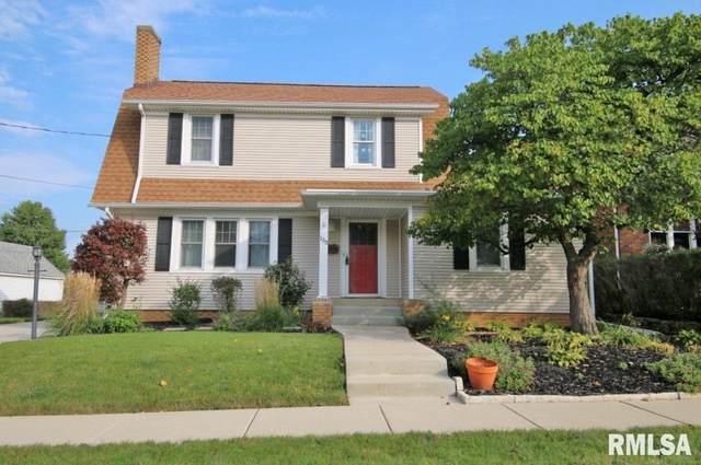 109 Catherine Street, Washington, IL 61571 (#PA1211077) :: RE/MAX Preferred Choice