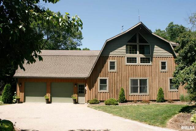 11001 N Evans Mill Road, Princeville, IL 61559 (#PA1214611) :: The Bryson Smith Team