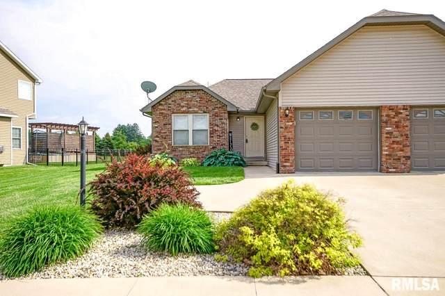 1266 Willow Glen Drive, Metamora, IL 61548 (#PA1215287) :: RE/MAX Preferred Choice