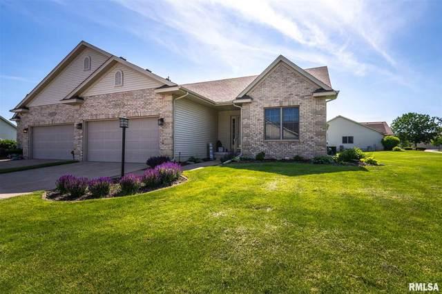 5365 Friendship Drive, Davenport, IA 52804 (#QC4212355) :: Killebrew - Real Estate Group