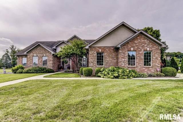 3104 Ironoak Circle, Springfield, IL 62711 (#CA1002250) :: Paramount Homes QC
