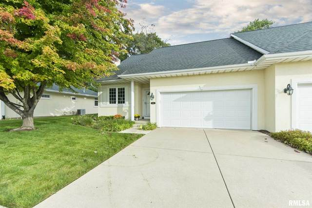 5611 W Woodbriar Lane, Peoria, IL 61615 (#PA1219321) :: RE/MAX Preferred Choice
