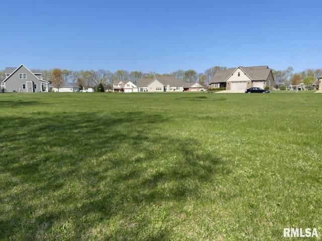 3714 E Camden Circle, Chillicothe, IL 61523 (#PA1224209) :: RE/MAX Preferred Choice