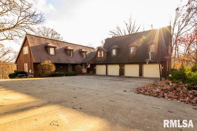 195 Cahokia Court, Hopewell, IL 61565 (#PA1225854) :: RE/MAX Preferred Choice