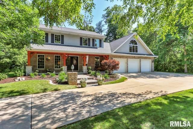 30 Waldheim Road, Morton, IL 61550 (#PA1226069) :: RE/MAX Preferred Choice