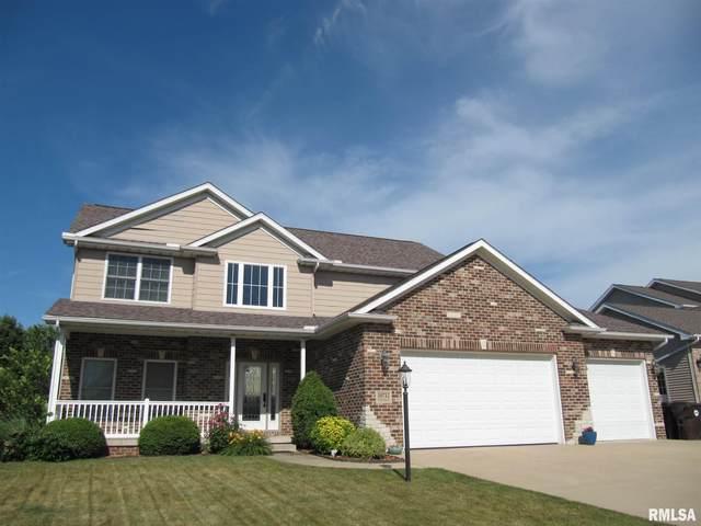 10712 N Trailside Lane, Dunlap, IL 61525 (#PA1226234) :: Nikki Sailor | RE/MAX River Cities