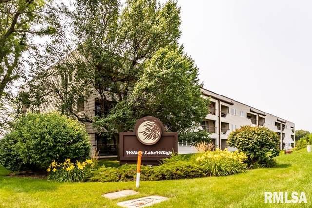 2605 W Willowlake Drive, Peoria, IL 61614 (#PA1226913) :: RE/MAX Preferred Choice