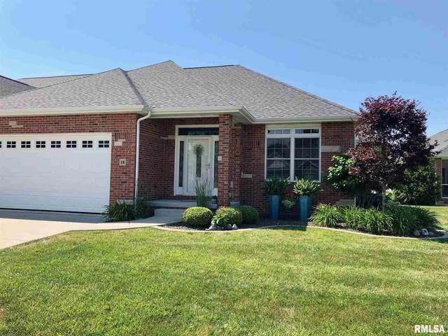 18 Mashie Court, Springfield, IL 62707 (#CA998309) :: Killebrew - Real Estate Group