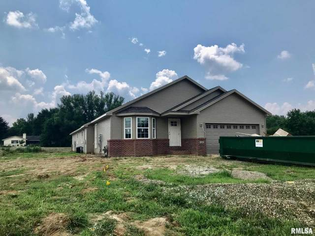 1021 Ravina Drive, Chatham, IL 62629 (#CA999016) :: Killebrew - Real Estate Group