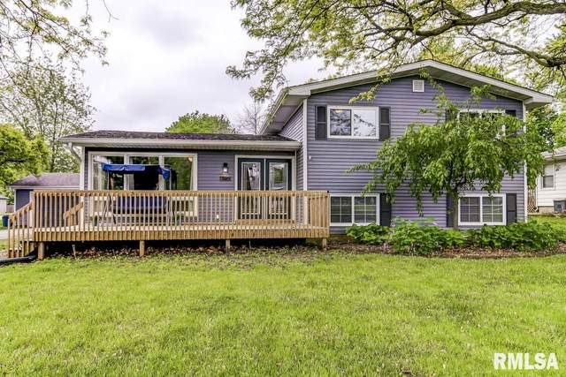 1732 E Walnut Street, Chatham, IL 62629 (#CA999808) :: Killebrew - Real Estate Group