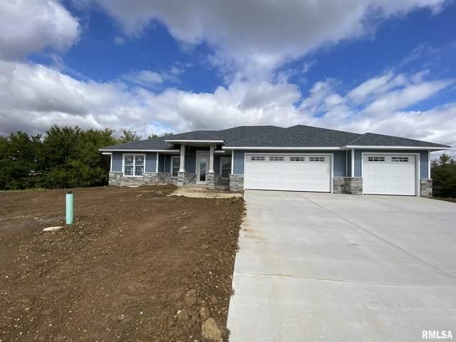 18124 271ST Street, Eldridge, IA 52748 (#QC4213385) :: Killebrew - Real Estate Group