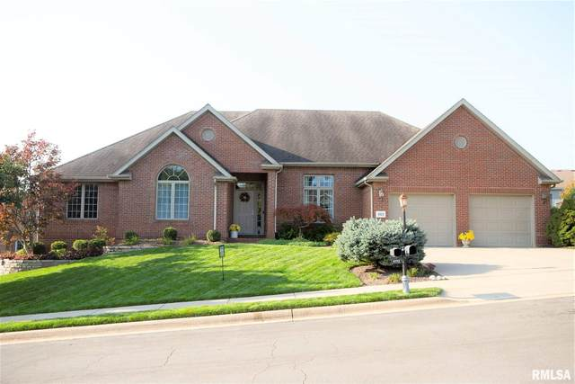 4112 W Vistaridge Court, Peoria, IL 61615 (#PA1218376) :: RE/MAX Preferred Choice