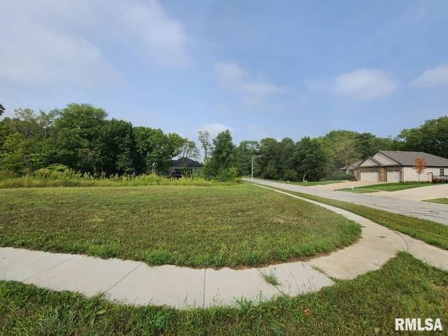 3833 Calla Lily Lane, Springfield, IL 62711 (#CA1002358) :: Paramount Homes QC