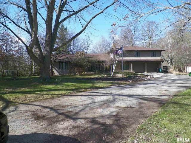 204 Fox Creek Lane, Chatham, IL 62629 (#CA1005875) :: RE/MAX Professionals