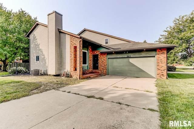 1801 Cog Mill Court, Springfield, IL 62704 (#CA1009796) :: RE/MAX Preferred Choice