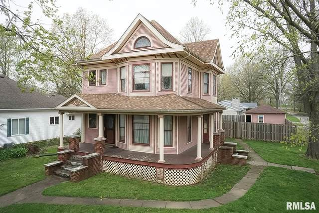 211 E Hargrave Street, Athens, IL 62613 (#CA190012) :: Killebrew - Real Estate Group