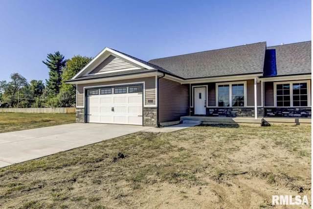 401 Waterwheel Road, Rochester, IL 62563 (#CA193674) :: Adam Merrick Real Estate