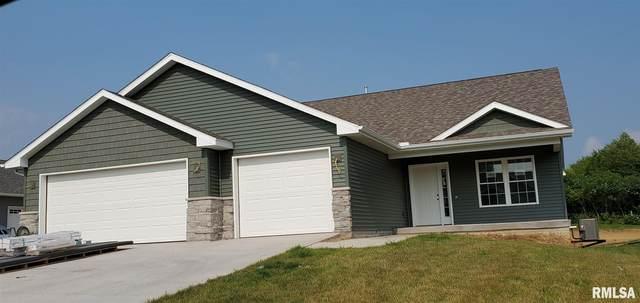 1705 E 6TH Street A, Coal Valley, IL 61240 (#QC4218886) :: RE/MAX Professionals