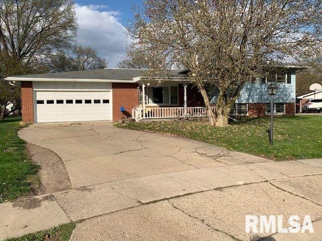 17 Bellhaven Drive, Springfield, IL 62704 (#CA999102) :: The Bryson Smith Team