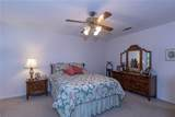 306 Inlet Road - Photo 16