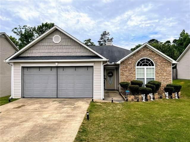 3013 Dotti Drive, PHENIX CITY, AL 36870 (MLS #83075) :: Kim Mixon Real Estate