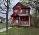 654 Main St - Photo 1