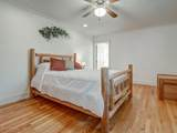 46 Orchard Hill Ave - Photo 12