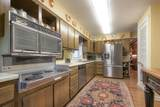 80 Ritter Road - Photo 14
