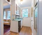 80 Ritter Road - Photo 18